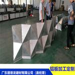 德普龙_锥形凸槽铝单板包做好成品