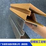開口U型鋁方通 凹槽底 木紋色廠家
