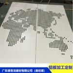 地圖式穿孔 方孔 規則鋁單板加工廠