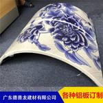 半圓柱子鋁板 UV打印鋁單板 加工家
