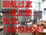 60立方汽油除水除杂质过滤分离器