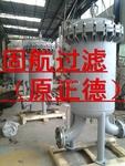 供应120立方航空煤油微米预过滤器