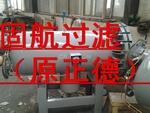 透平油聚結分離式濾油機器