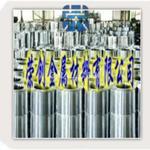 供应荣创西南铝 1070铝合金 铝带铝板铝棒