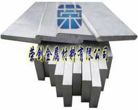 供应荣创6082铝板6061铝合金6063