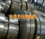 厂家直销台湾中钢弹簧钢,弹簧钢