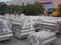 进口6061铝合金薄板6061氧化铝板6061铝合金厚板