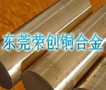 廣東進口C17200鈹銅棒材,高硬度C17200鈹銅棒,高導電率鈹銅棒