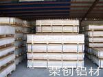 高精度5052铝板,广东进口5052铝板,5052铝板厂家