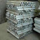 鋁管 花紋鋁管 薄壁鋁管,6063 擠壓鋁管, 6061無縫鋁管