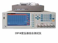 供应变压器综合测试仪GF200XB-24