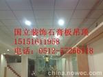 蘇州專業廠房吊頂隔�暀膝q