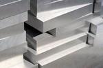 铝棒 铝板 铝管 铝型材