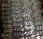 精致鋁制鍛件