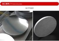 铝板加工t6铝排铝镁合金板材铝块