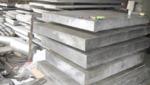 厂家销售铝板    中厚板   模具用铝板