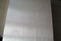 生產氧化鋁板