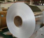 河南铝卷 氧化铝卷  镜面铝卷 合金卷