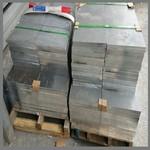 6061薄铝板材铝合金铝片镜面铝板