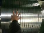 鋁帶 分切鋁帶 縱剪鋁帶 鋁條