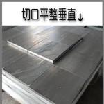 3003铝板幕墙板