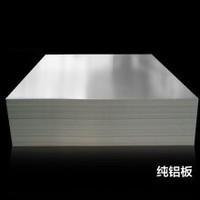 5052中厚铝板 铝板小块