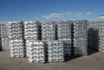 长期供应国标镁锭