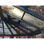 兴发铝业隔热断桥阳光房铝型材