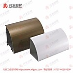 佛山鋁型材廠家直銷凈化鋁型材