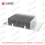 廣東興發鋁材廠家直銷鋁型材散熱器