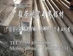 QC-10铝合金板QC-10模具铝板价格