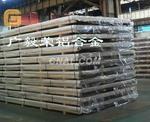 美铝6063||6063薄铝板