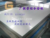 6061铝板 6062铝板批发价