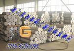 5083防锈铝管 超硬7075铝合金板 芬可乐ALCOA铝合金