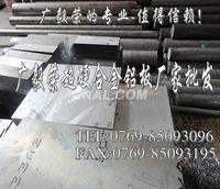进口镜面铝板3003 进口铝板计算方式3003铝合金化学成分