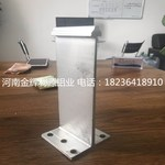 铝镁锰屋顶系统支架