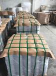 热轧1060、3003、5052铝圆片厂家