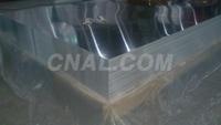 订购铝板铝卷厂家