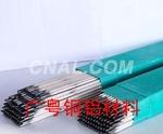 國標5356焊條線、超細焊條線
