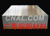 进口环保5052氧化铝板、易切削铝板