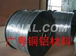 现货4130铝焊线、铝镁合金线