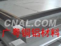 2024铝板、超宽加厚铝板