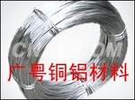 5356铝镁合金线、铆钉铝线