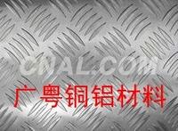 6A51五条筋铝板、覆膜铝板