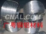 5652铝合金铝圆线、超硬扁铝线
