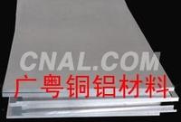 供应铝合金6082铝板