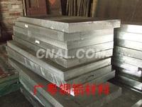 环保7046超厚铝板