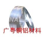 铝焊丝 焊条线 L109《纯》铝焊条