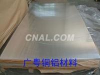 环保3003防锈铝板厂价
