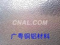1050桔皮纹压花铝板价格